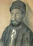 Башкир Ибрагим. 1928. Бумага. Уголь, белила. 45 Х 36.